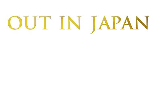 out in japan logo 2